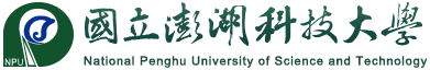 National Penghu University of Science and Technology(HOME)